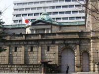 BoJ'un ETF hamlesi yeterli bulunmadı