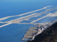 Havalimanı Projesi ihalesi haziranda yapılacak