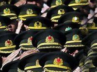 15 general ve 2 amiralin atamaları yapıldı