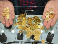 Altını, Avrupa Merkez Bankası omuzladı