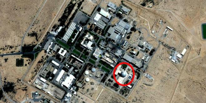dimona-nuclear-reactor-.jpg