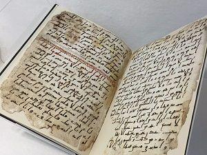 İşte en eski Kur'an-ı Kerim sayfaları