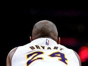 NBA'in yaşayan efsanesi veda ediyor