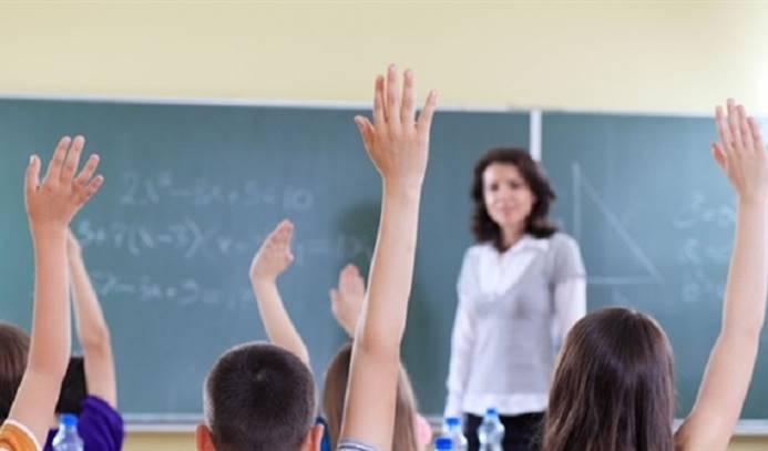 MEB 4 bin 200 öğretmen atayacak