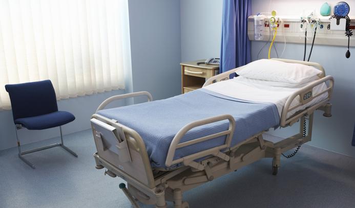 прибор, известный снилось что я в больнице нанес